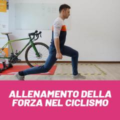 Corso Online - Allenamento della forza nel ciclismo